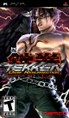 Tekken Dark Resurrection