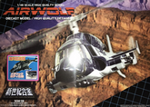 Airwolf Modell