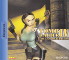 Tomb Raider IV The Last Revelation